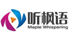 上海听枫语数字传媒科技有限公司