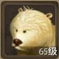 北極熊寶寶