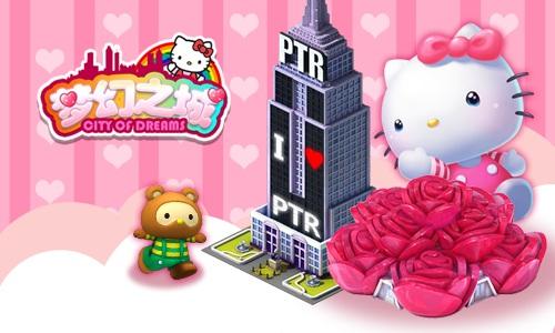 梦幻之城宣传图3