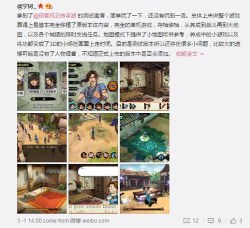 大阳城娱乐手机版登陆 5