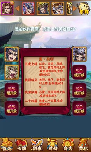 大阳城娱乐手机版登陆 6