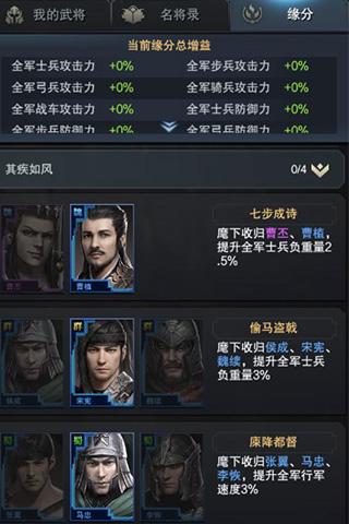 必威平台 2