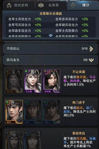 必威平台 3