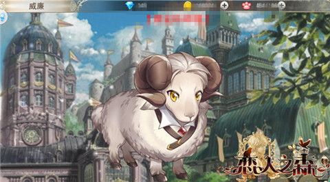 玩家们可以根据自己的喜好,在剧情发展时对小动物的角色碎片进行收集