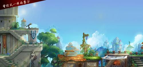 地下城与冒险游戏截图2