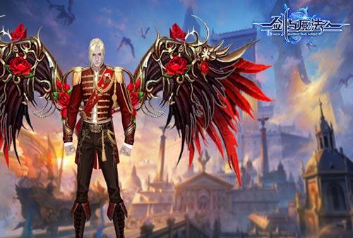 剑与魔法新羽翼