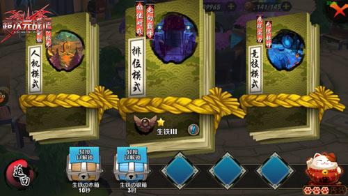 超次元战记游戏截图6