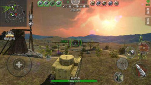 3D坦克争霸2开启炮轰
