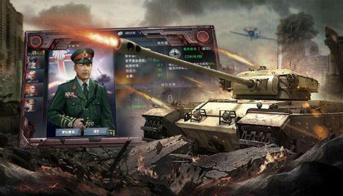 3D坦克争霸2开宣传图2