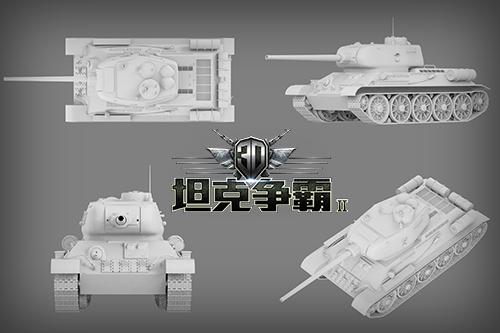 3D坦克争霸2坦克模型2