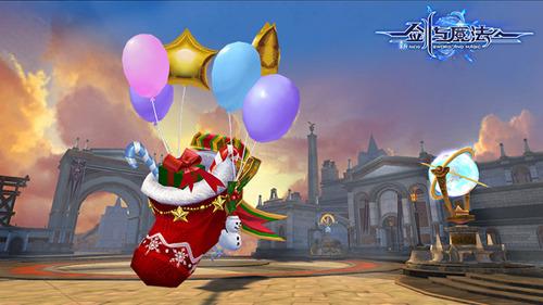 剑与魔法圣诞时装2
