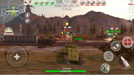 3D坦克争霸2游戏截图2