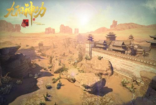 九阳神功:起源宣传图二