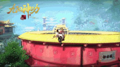 九阳神功:起源宣传图四