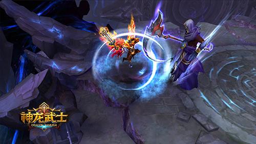 神龙武士游戏截图2