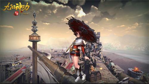 《九阳神功:起源》宣传图2