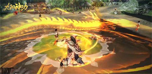 《九阳神功:起源》宣传图5