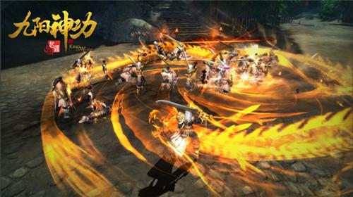 《九阳神功:起源》宣传图6