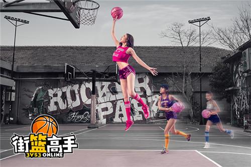 《街篮高手》之爱在篮球场 不一样的情人节