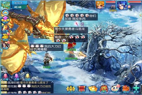 神话游戏截图2