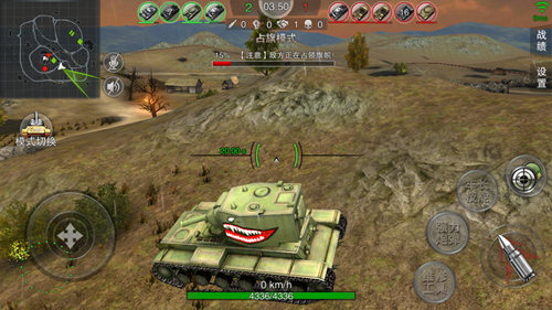 3D坦克争霸2宣传图8