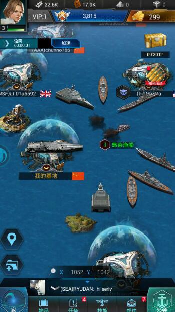 最后的航母游戏截图1