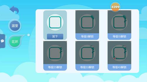 大奖888官方下载 3