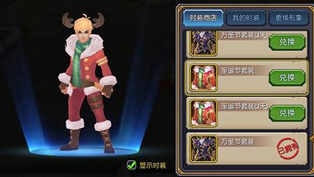 《驯龙高手》圣诞时尚暴露了冬天温暖的心