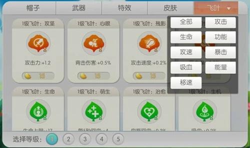 永利集团娱乐官网平台 2