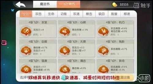 永利集团娱乐官网平台 4