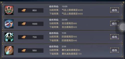 九阴真经3D演武堂