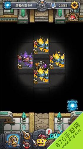 不思议迷宫圣者之塔