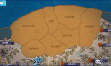 剑与家园国家本土图片特写 国家地图图片介绍