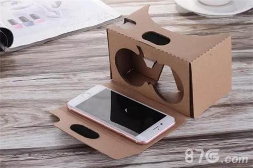 VR宣传图2