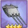 三聯283mmSKC主炮