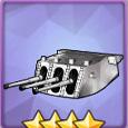 三联装203主炮改进型