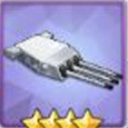三聯裝305mm主炮MK8