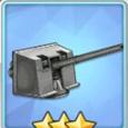 119mm单装炮