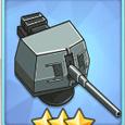 120mm單裝炮