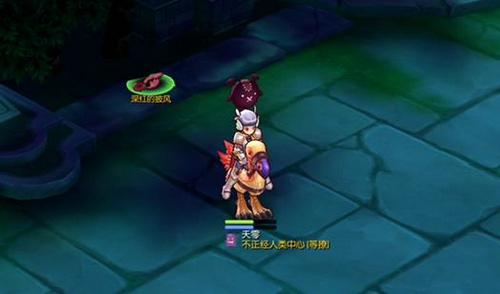 仙境传说RO:守护永恒游戏截图