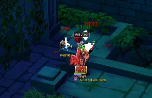 仙境传说RO:守护永恒游戏截图2