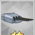三联装SKC25式150mm主炮白
