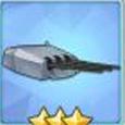 三联装SKC25式150mm主炮蓝