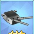 雙聯裝204mm主炮