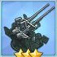 20mm九六式连装防空机枪蓝