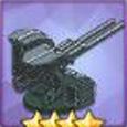 127mm連裝高射炮