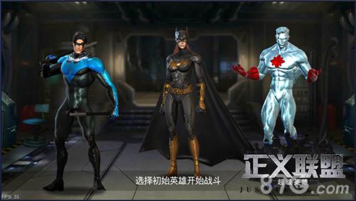 正义联盟:超级英雄宣传图2