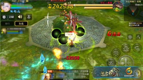 龙之谷手游游戏战斗画面