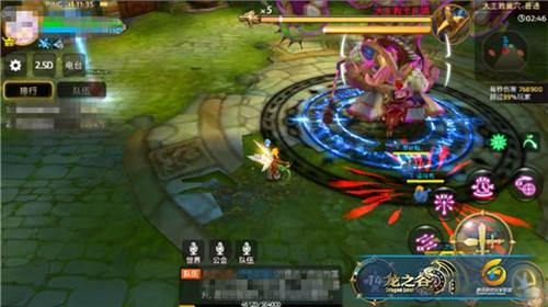 龙之谷手游游戏战斗画面3