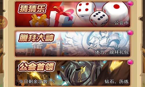 东方彩票官网 3